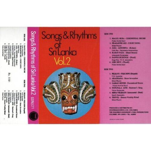 Songs & Rhythms of Sri Lanka Vol. 2