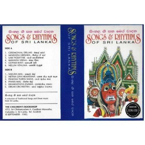 Songs & Rhythms of Sri Lanka Vol. 1