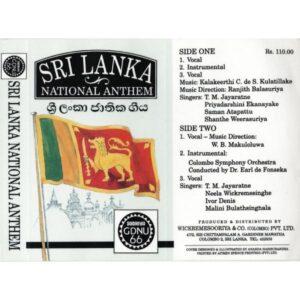 Sri Lanka National Anthem