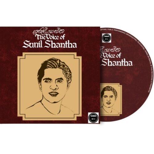 Sunil Shantha