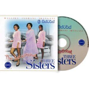 The Sensational Three Sisters