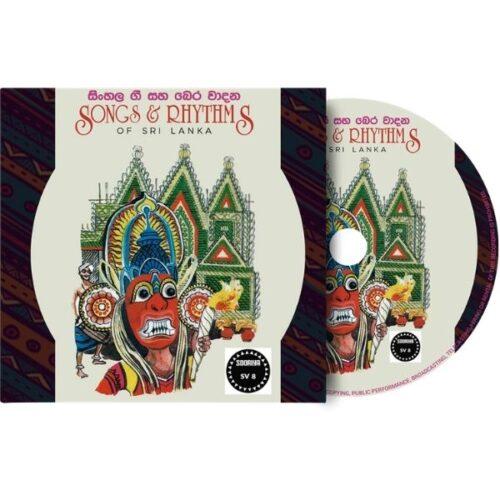 Songs & Rhythms of Srilanka Vol 1